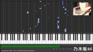 乃木坂46 / Nogizaka46 [世界で一番 孤独な Lover] (Piano ピアノ MIDI)