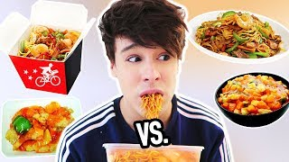 TAKEOUT vs. HOMEMADE chinese noodles & chicken !!!