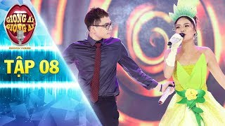 Giọng ải giọng ai 2 | tập 8: Trịnh Thăng Bình hào hứng thăng hoa cùng