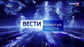 «Итоги недели», эфир от 15 ноября 2020 года (ч.2)