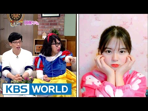 Nam Bora's 7th sister looks just like a celebrity [Happy Together / 2017.03.09]