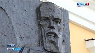Зданию литературного музея имени Достоевского вернули исторический облик
