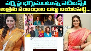 Nagma trolled by netizens for making comments on Kangana R..
