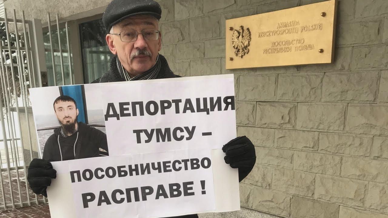 Польшу попросили не выдавать Кадырову блогера Абдурахманова