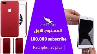 Red iphone 7 plus unboxing -
