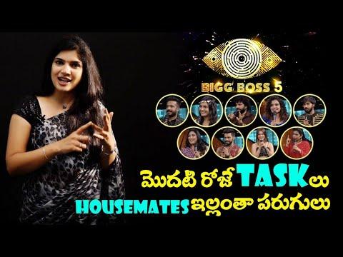 Deepthi Nallamothu's analysis on Bigg Boss season 5 contestants