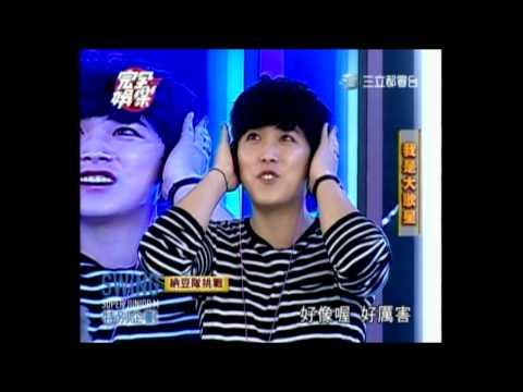 140704 Super Junior-M 年輕人隊VS老人隊 猜歌PK
