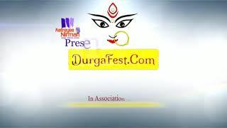 Abasar Sarbojanin Durgotsab Samity, Kolkata .. ফিরে দেখা ২০২০