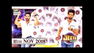 Jeeto Pakistan - 11th November 2018 - ARY Digital Show