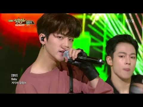 뮤직뱅크 Music Bank - 질렀어(Now or Never) - SF9.20180831