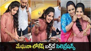 Meghana Lokesh birthday celebrations..