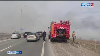 В регионе произошло небывалое количество пожаров