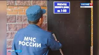 В Омске бдительные жильцы дома предотвратили взрыв бытового газа