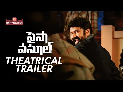 Paisa-Vasool-Movie-Official-Theatrical-Trailer