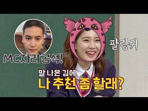 '수다본능' 오현경(Oh Hyun Kyung), '라디오스타' MC 노린다?