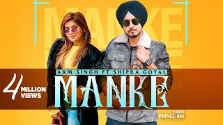 Manke – Akm Singh Ft Shipra Goyal Video HD