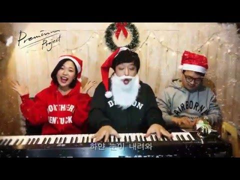 [Cover] EXO 불공평해(Unfair) + Sing For You + TTS Dear Santa