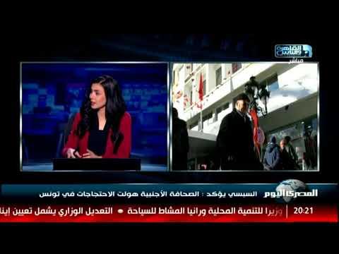 السبسي: الصحافة الأجنبية هولت الاحتجاجات الأخيرة في تونس