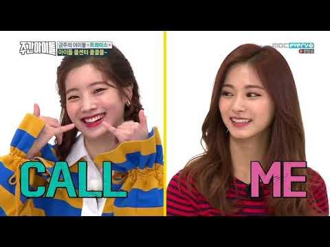 Weekly Idol Twice / 주간 아이돌 트와이스 / 20171101
