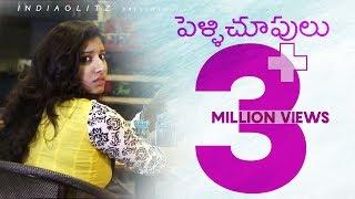 Pelli Choopulu ll Telugu Comedy Short Film 2016 ll Ritu Varma    Vishnu Priya ll Swaroop    By Maggi