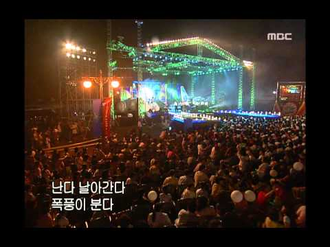 Park Myeong-soo - Son of wind, 박명수 - 바람의 아들, Music Camp 20020817