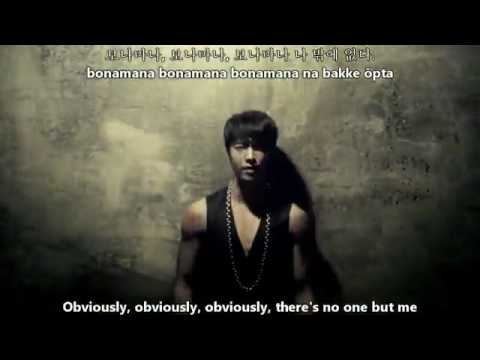 Super Junior-Bonamana With Lyrics and English Subtitle.