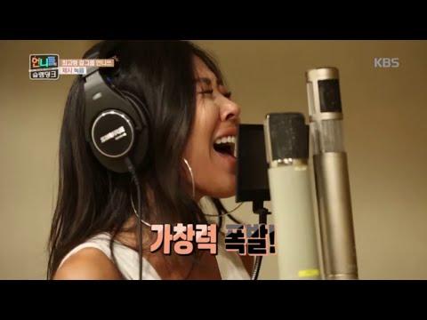 언니들의 슬램덩크 - 박진영