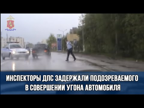 Погоня за угонщиком автомобиля