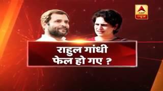 सीधा सवाल: गठबंधन ने नकारा, प्रियंका का सहारा ? | ABP News Hindi