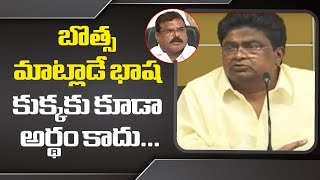 TDP leader Jaleel Khan makes controversial comments on Bot..