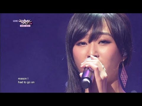K.Will & Hyorin - When I first Saw You (2013.05.04) [Music Bank w/ Eng Lyrics]