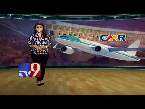 GMR Delhi is world's best airport!