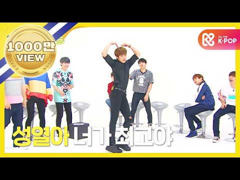 (Weekly Idol EP.269) INFINITE girl group cover dance FULL ver.