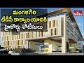High Court issues notice to TDP Mangalagiri office