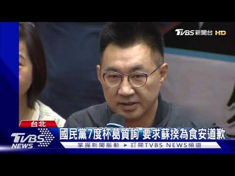 續槓中央! 柯文哲嗆陳吉仲:這麼爛的主委|20201106 #TVBS