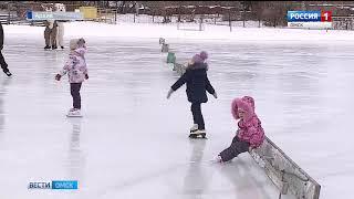 В Советском парке этой зимой впервые появится каток