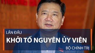 Lần đầu khởi tố nguyên Ủy viên Bộ Chính trị | VTC1