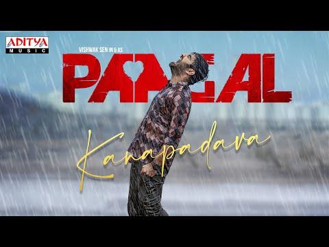 Kanapadava lyrical song: Paagal movie songs- Vishwak Sen, Nivetha Pethuraj