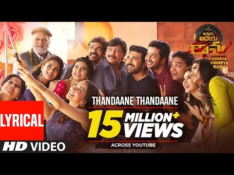 Thandaane-Thandaane-Song-With-Lyrics---Vinaya-Vidheya-Rama