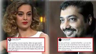 Anurag Kashyap takes a sarcastic jibe at Kangana Ranaut..