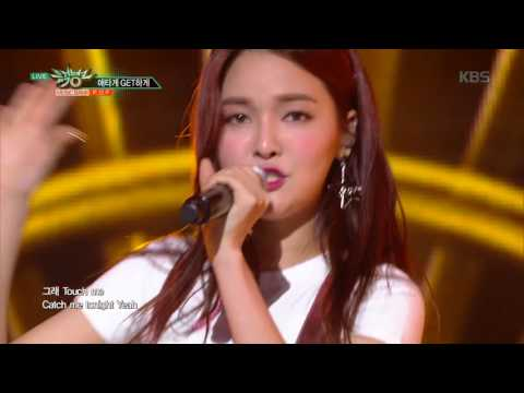 뮤직뱅크 Music Bank - 애타게 GET하게 - P.O.P (Catch You - P.O.P).20170804