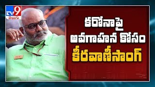 M.M Keeravani releases song & sings on Coronavirus awa..