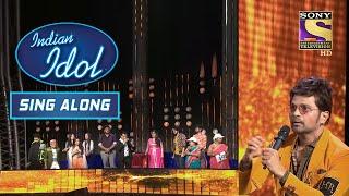 Judges और Contestants ने मिलकर दिया Kishore Kumar जी को Tribute   Indian Idol   Sing Along