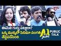 A1 Express Public Talk | Sundeep Kishan, Lavanya Tripathi | A1 Express Review | TeluguOne