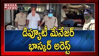 CCTV footage: Tourism official held for thrashing differen..