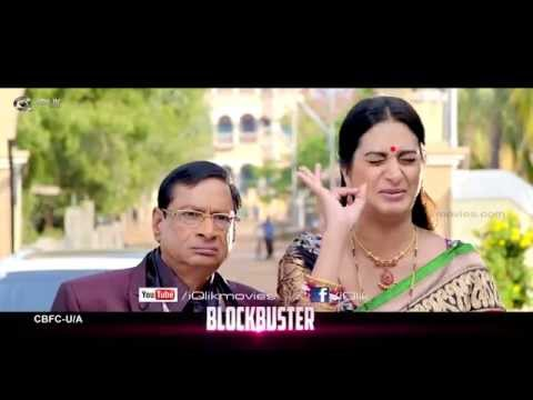 Pandaga-Chesko-Telugu-Movie-Block-Buster-Trailer
