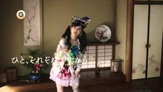 AKB48CM11