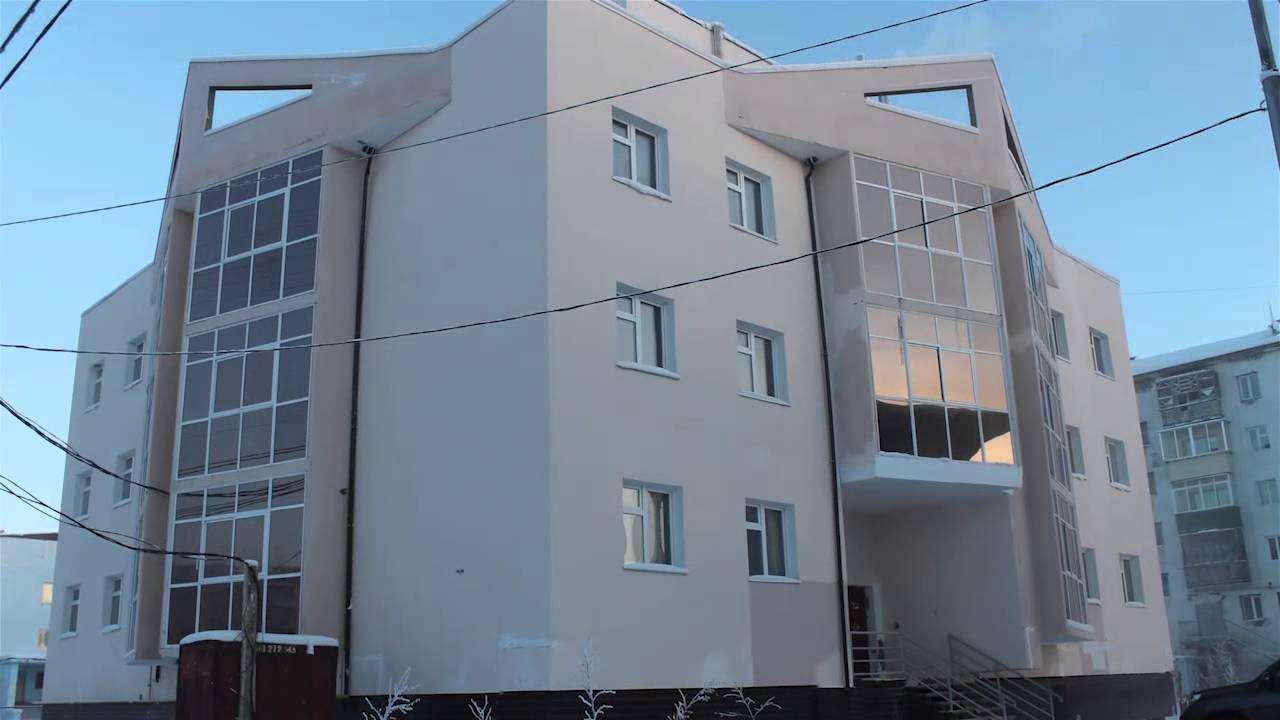 Использование энергоэффективных технологий при строительстве многоквартирных домов в п. Жатай