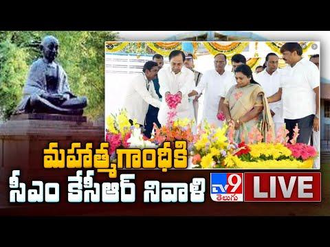 LIVE: Governor Tamilisai, CM KCR Pay Tributes To Mahatma Gandhi at Bapu Ghat