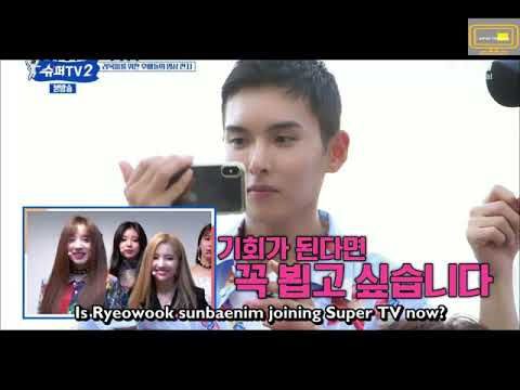 [ENG]SUPERTV S2 EP12-RYEOWOOK VIDEOCALL WITH (G)I-DLE